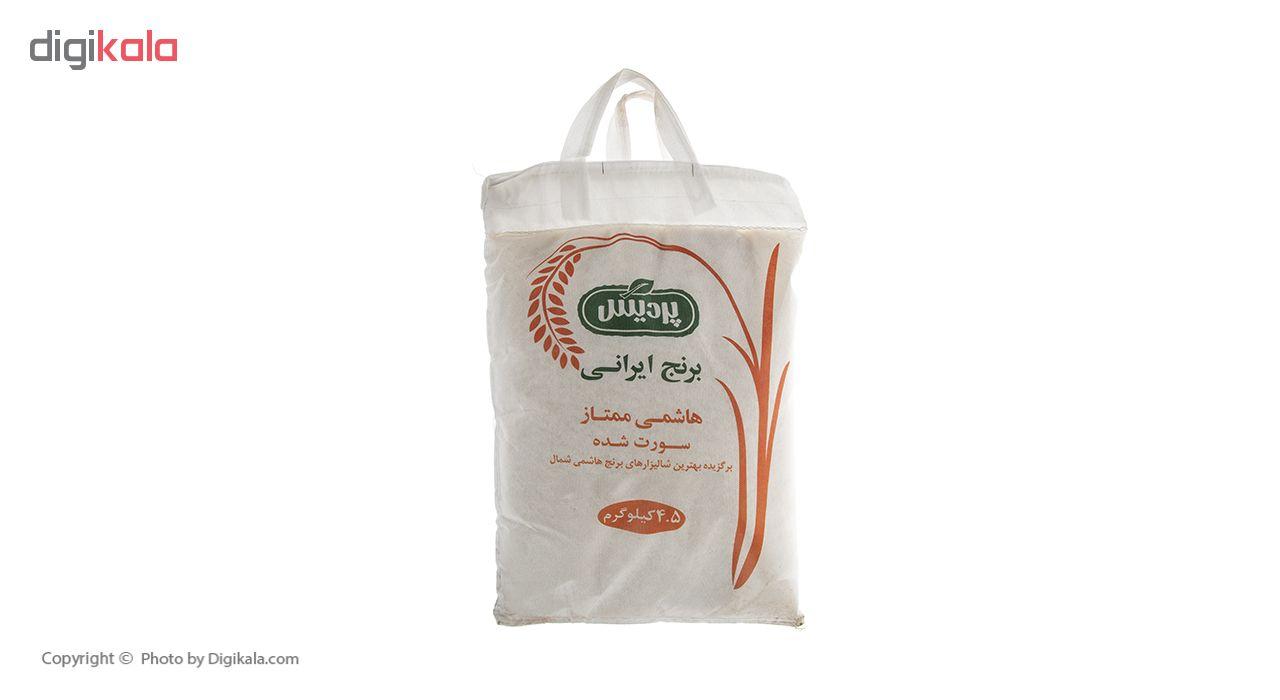 برنج هاشمی ممتاز پردیس وزن 4.5 کیلوگرم