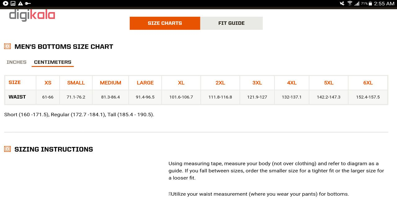 شلوار کوهنوردی مردانه 5.11 ایتم 74273 کد 2 رنگ مشکی