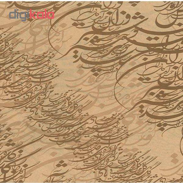 کاغذ کادو طرح خوشنویسی میکس کد KH2 بسته 2 عددی به همراه 5 متر نخ کنفی