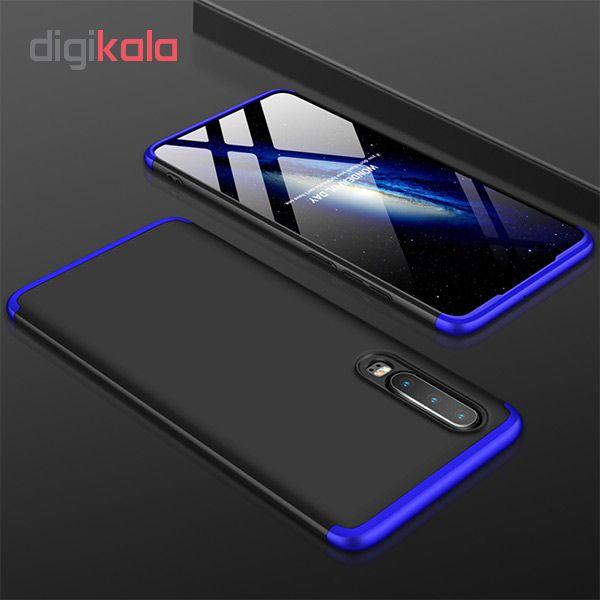 کاور 360 درجه جی کی کی مدل G-02 مناسب برای گوشی موبایل هوآوی P30 main 1 1