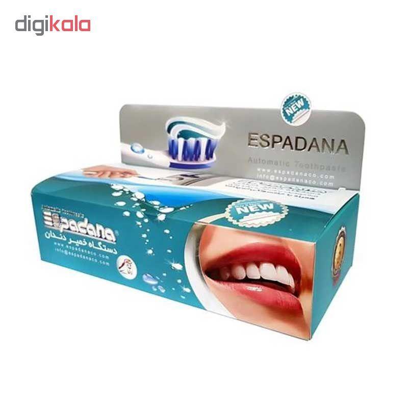 جا مسواکی اسپادانا کد 104000240 به همراه دستگاه خمیر دندان main 1 3