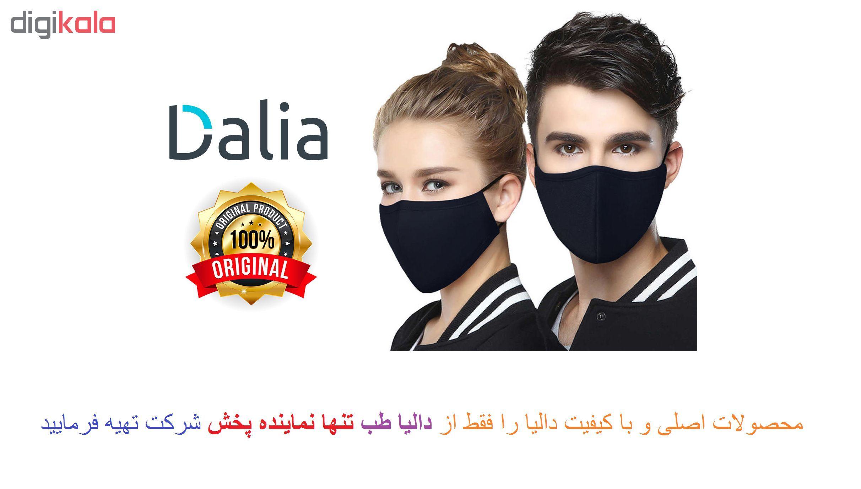 ماسک تنفسی نخی قابل شستشو دالیا مدل V1 main 1 3