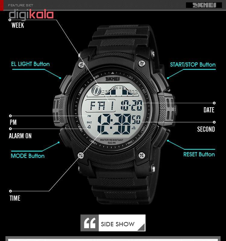 ساعت مچی دیجیتال  اسکمی کد 1372