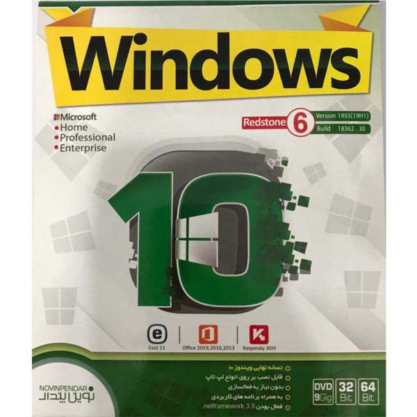 سیستم عامل ویندوز 10 نسخه Redstone 6 نشر نوین پندار