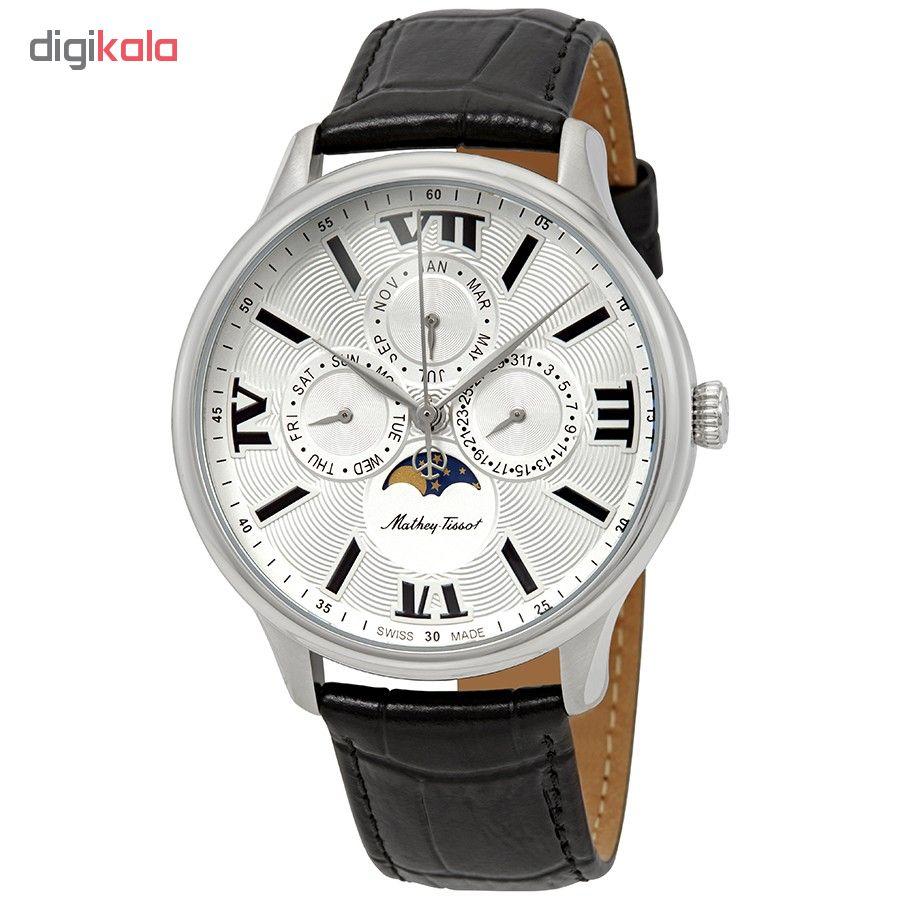 خرید ساعت مچی عقربه ای مردانه متی تیسوت مدل H1886RAI