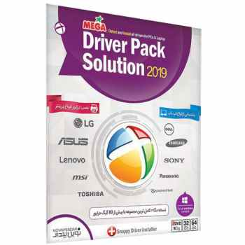 مجموعه نرم افزاری Driver Pack Solution 2019+ Snappy نسخه MEGA نشر نوین پندار
