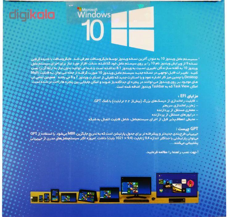 سیستم عامل ویندوز 10 نسخه 1903 نشر جی بی تیم main 1 2