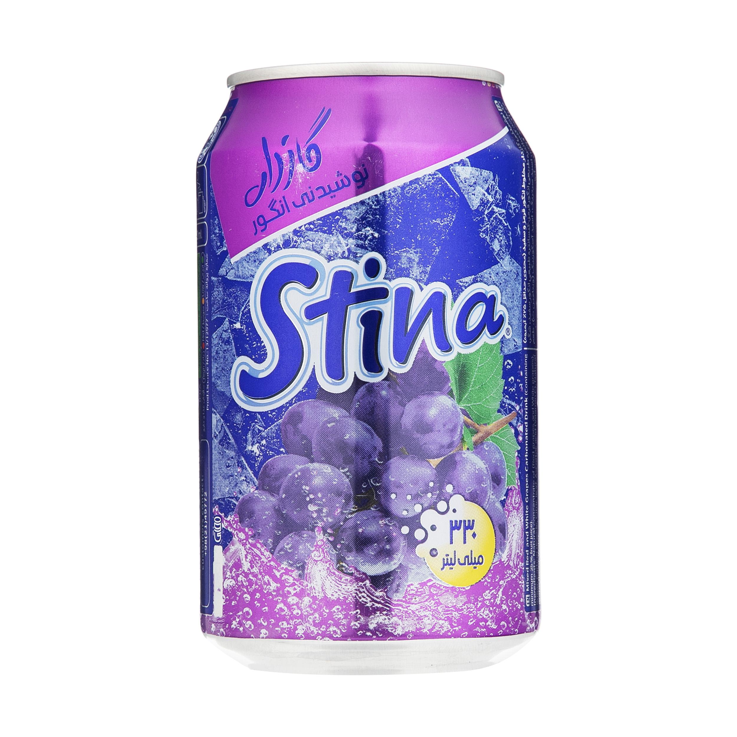 نوشیدنی گازدار انگور استینا - 330 میلی لیتر