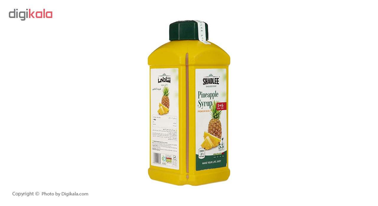 شربت آناناس شادلی مقدار 1800 گرم main 1 2