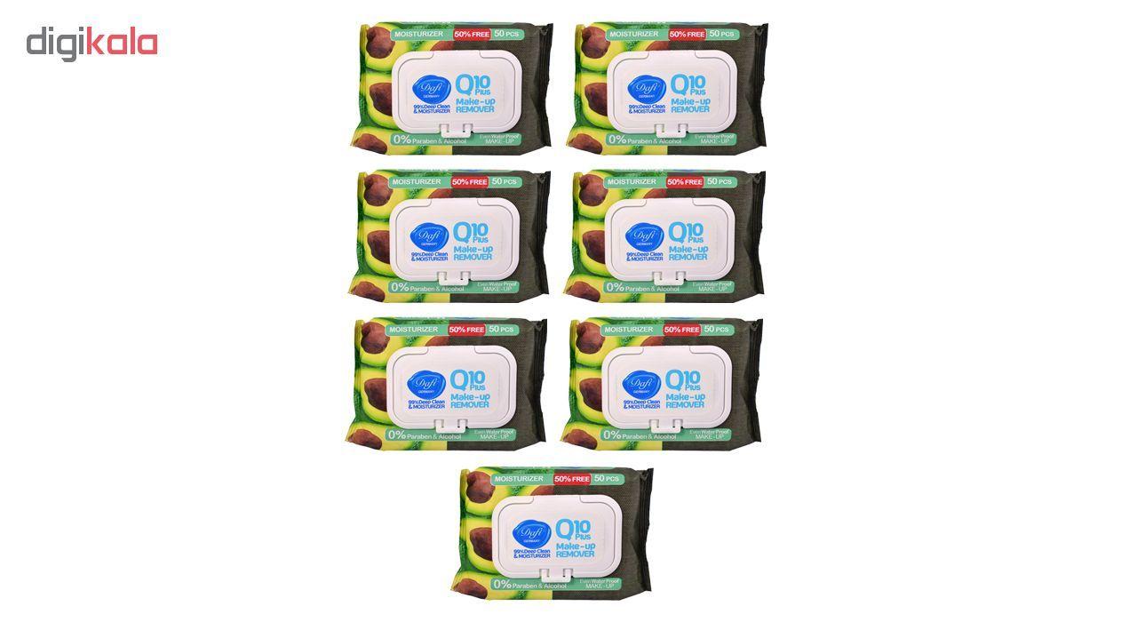 دستمال مرطوب پاک کننده آرایش دافی مدل Q10 moisturizer بسته 50 عددی مجموعه 7 عددی main 1 1