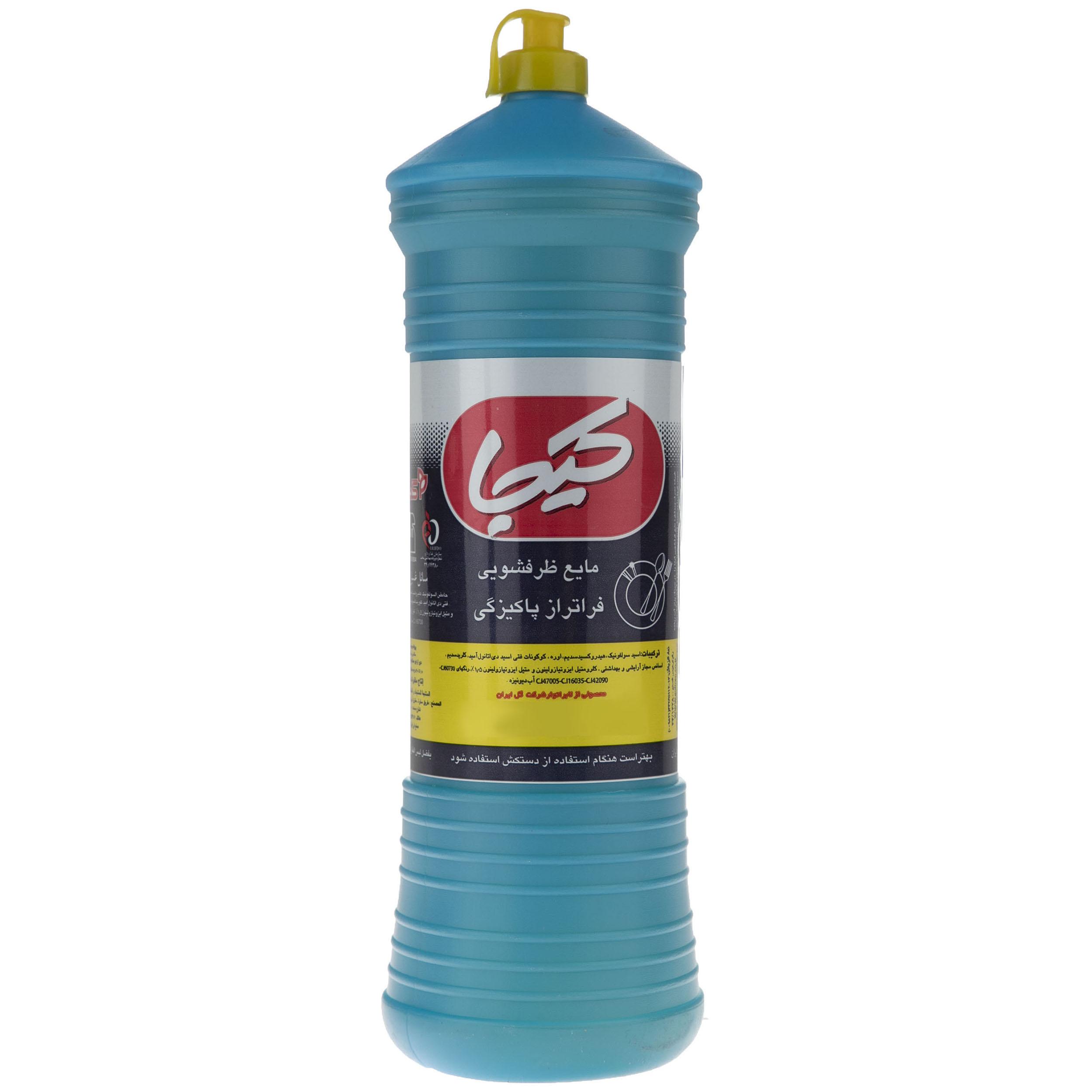مایع ظرفشویی کیجا مدل Blue مقدار 750 گرم