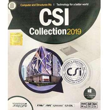 مجموعه نرم افزاری CSI 2019 نشر نوین پندار
