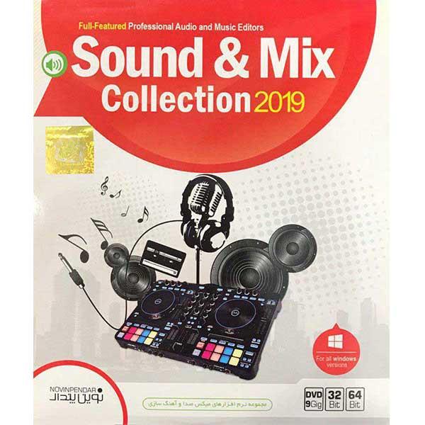 مجموعه نرم افزاری Sound & Mix Collection 2019 نشر نوین پندار