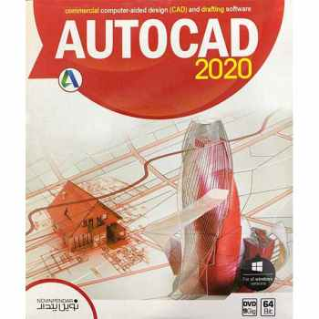 نرم افزار AutoCAD Collection 2020-64 Bit نشر نوین پندار