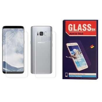 محافظ صفحه نمایش و پشت گوشی Hard and thick مدل CR-001 مناسب برای سامسونگ Galaxy S8 plus