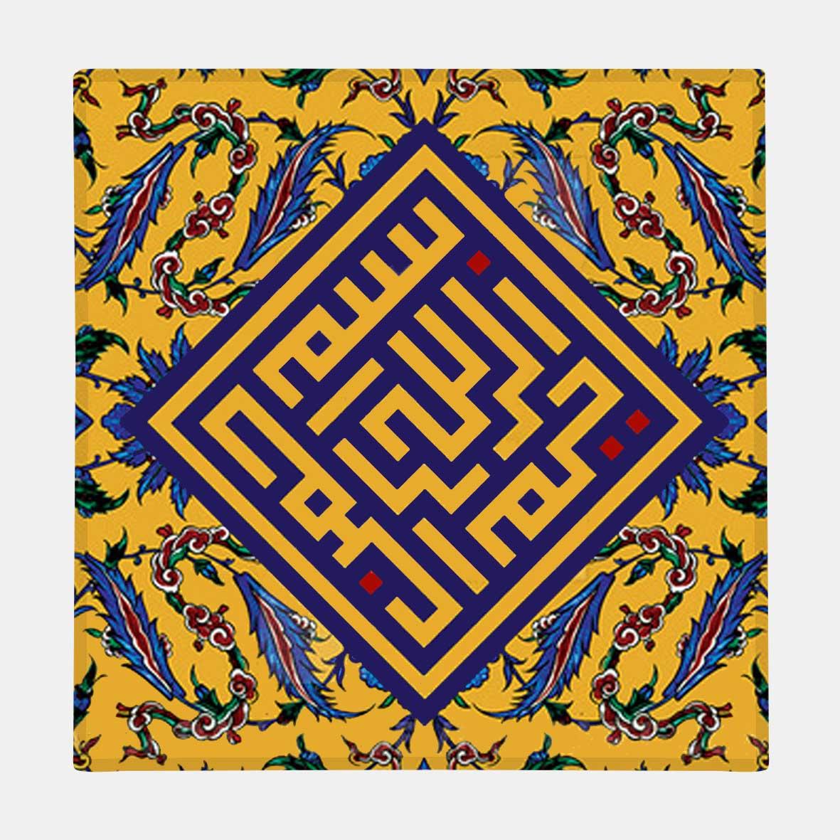 خرید                      کاشی طرح مذهبی بسم الله کد kash033