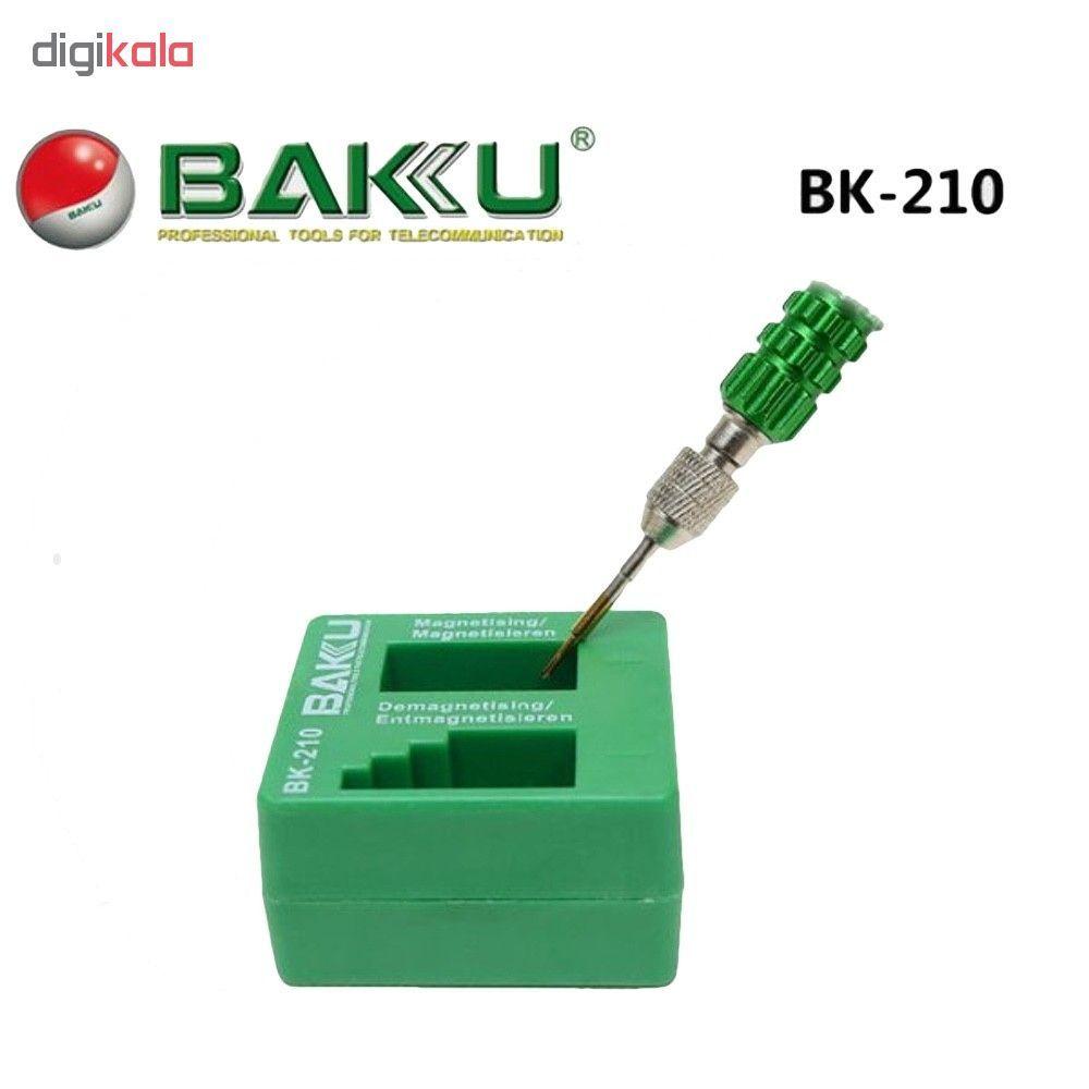 مغناطیس و غیر مغناطیس کننده ابزار باکو مدل BK-210 main 1 2