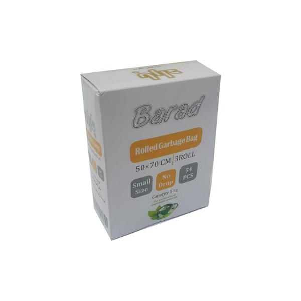 کیسه زباله باراد مدل s-1 بسته 54 عددی