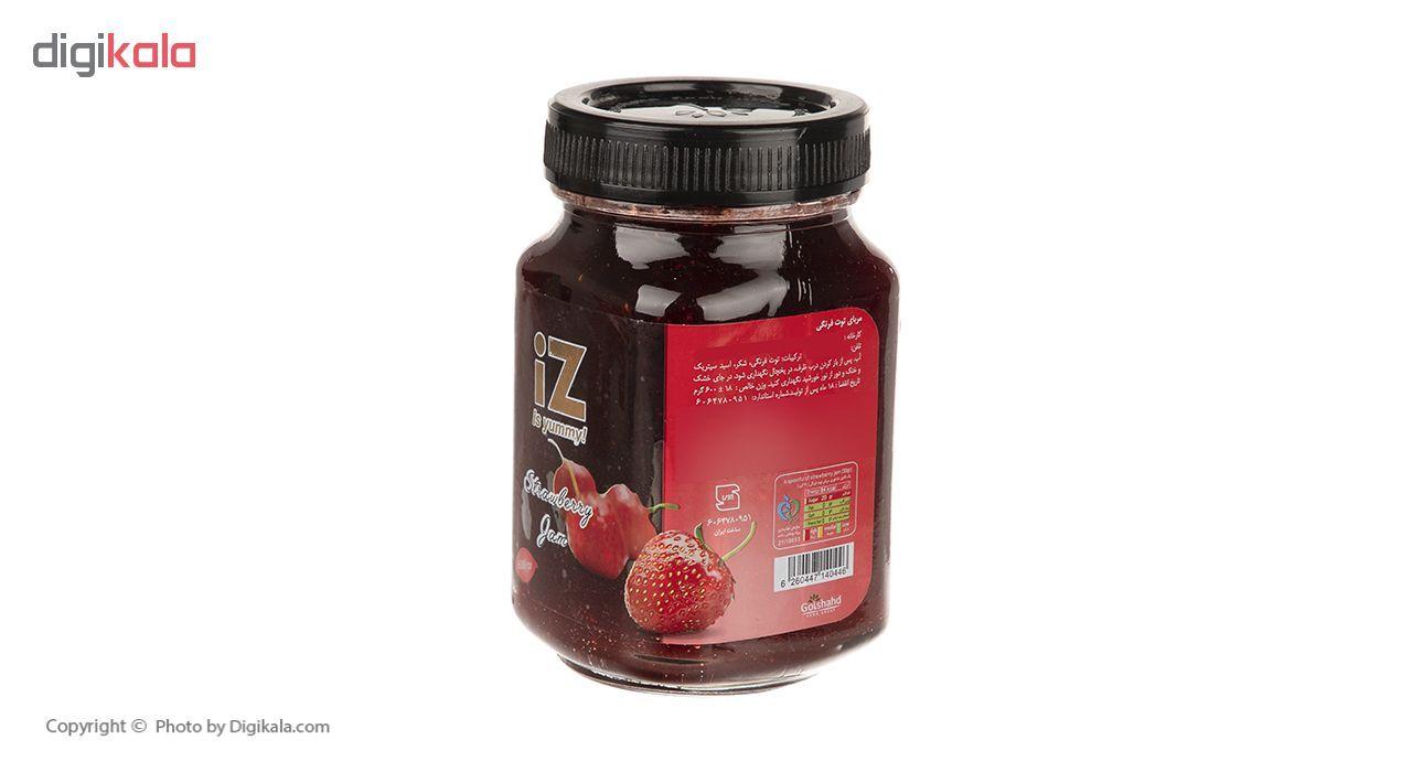 مربای توت فرنگی ایز - 600 گرم main 1 2