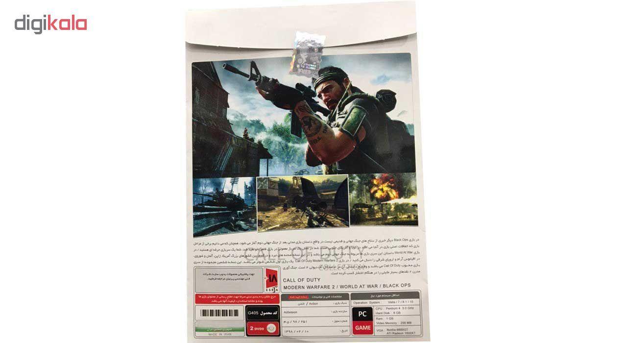 مجموعه بازی Call Of Duty نشر پرنیان مخصوص PC main 1 1