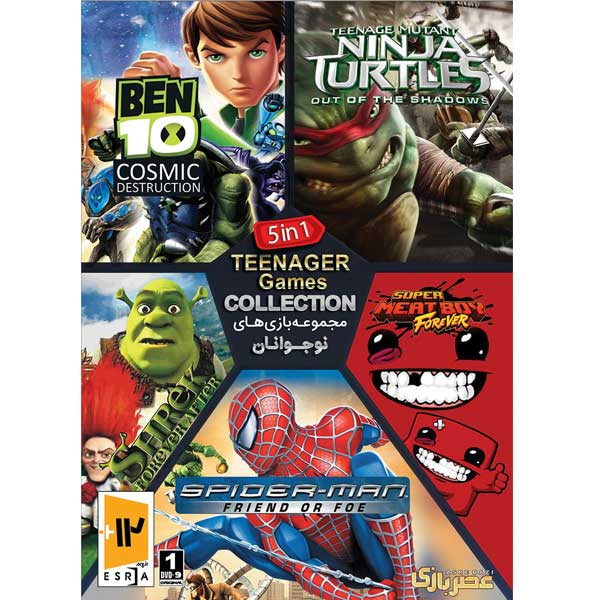 مجموعه بازی های نوجوانان نشر عصر بازی مخصوص PC