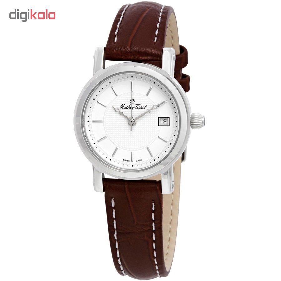 ساعت مچی عقربه ای زنانه متی تیسوت مدل   D31186AI              ارزان