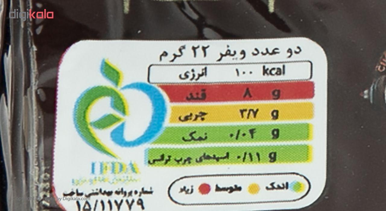 ویفر شکلاتی سلامت مقدار 160 گرم main 1 2