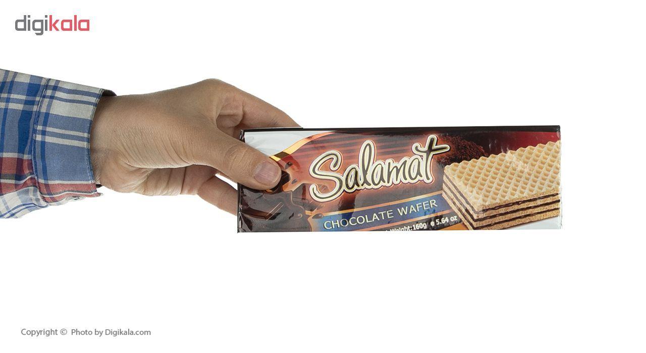 ویفر شکلاتی سلامت مقدار 160 گرم main 1 4