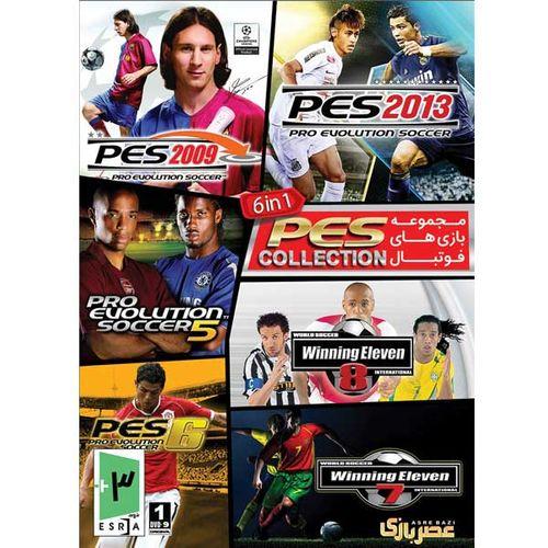 مجموعه بازی های فوتبال نشر عصر بازی مخصوص PC