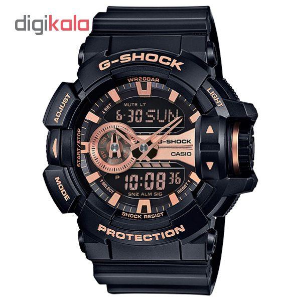 خرید ساعت مچی دیجیتال مردانه مدل AL-S4AL