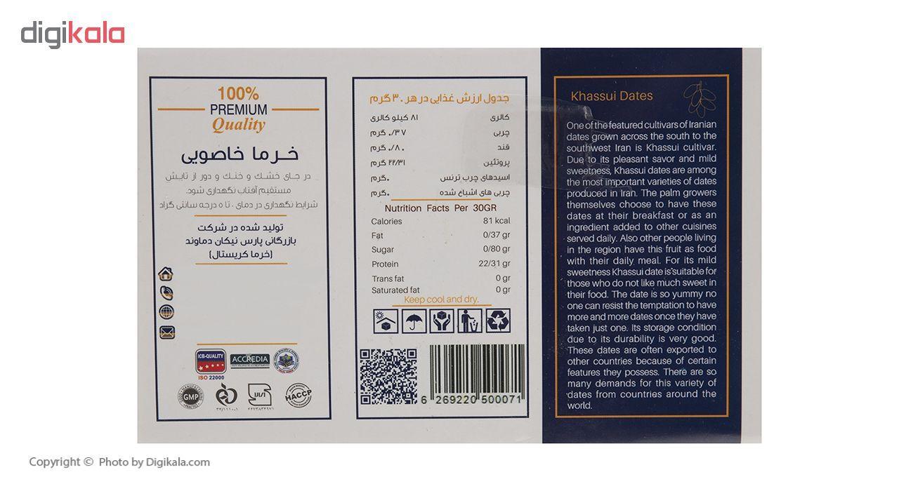 خرمای خاصویی کریستال وزن 450 گرم main 1 3