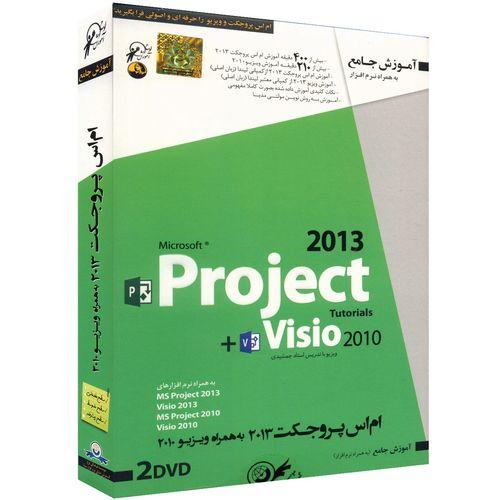 آموزش تصویری MS Project 2013 و Visio 2010 نشر دنیای نرم افزار سینا