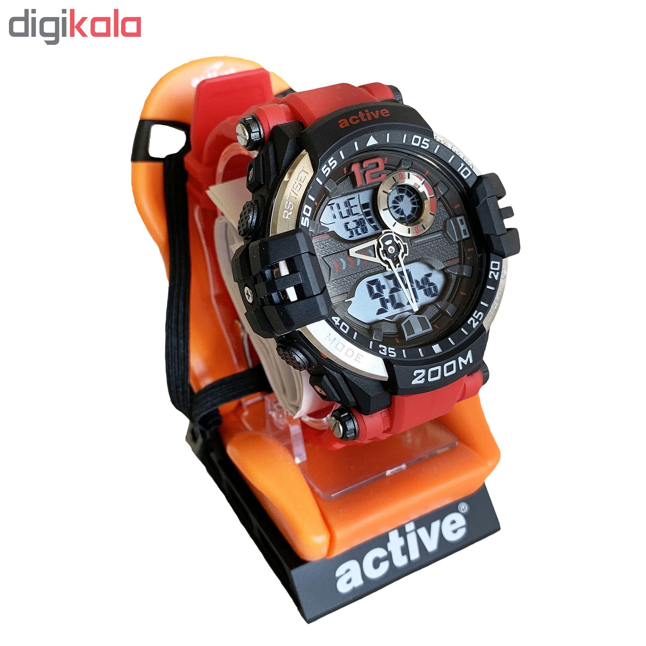 ساعت مچی دیجیتال مردانه اکتیو مدل yp17732-05