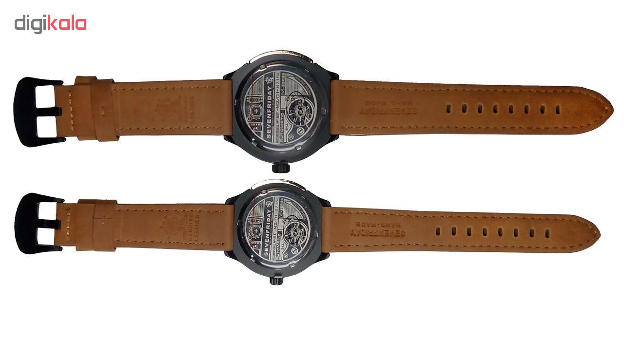 ست ساعت مچی عقربه ای زنانه و مردانه مدل SF-m2-01 gr
