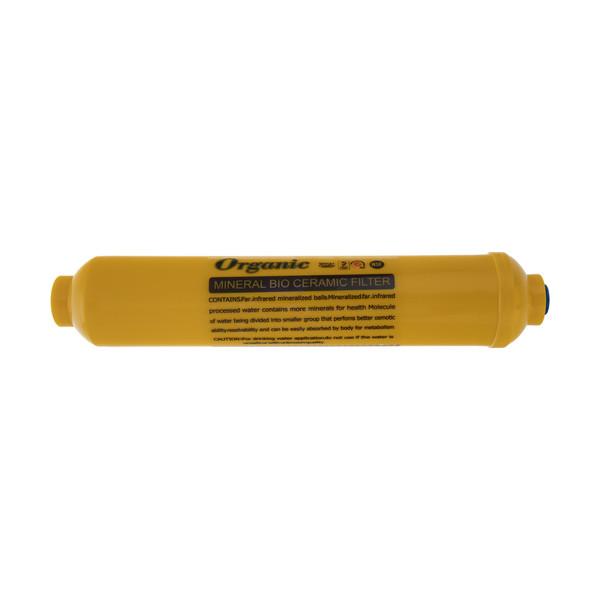 فیلتر مینرال دستگاه تصفیه کننده آب خانگی مدل 01