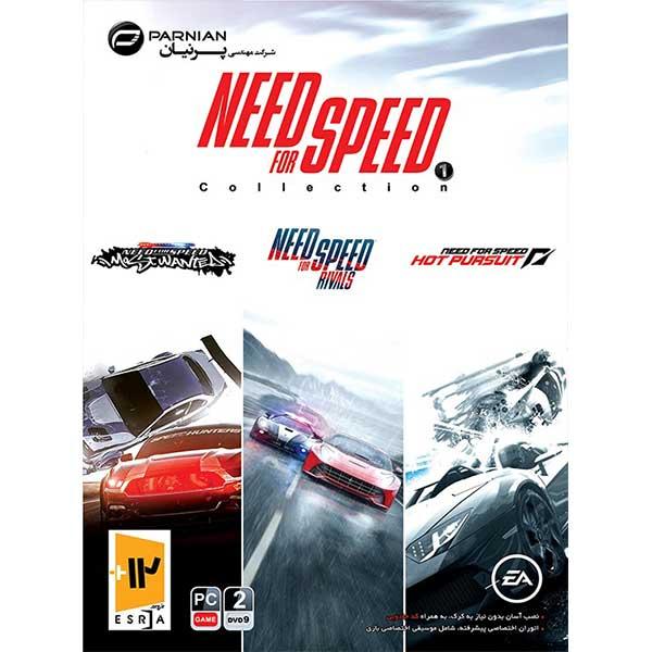 بازی Need for Speed Collection 1 نشر پرنیان مخصوص PC