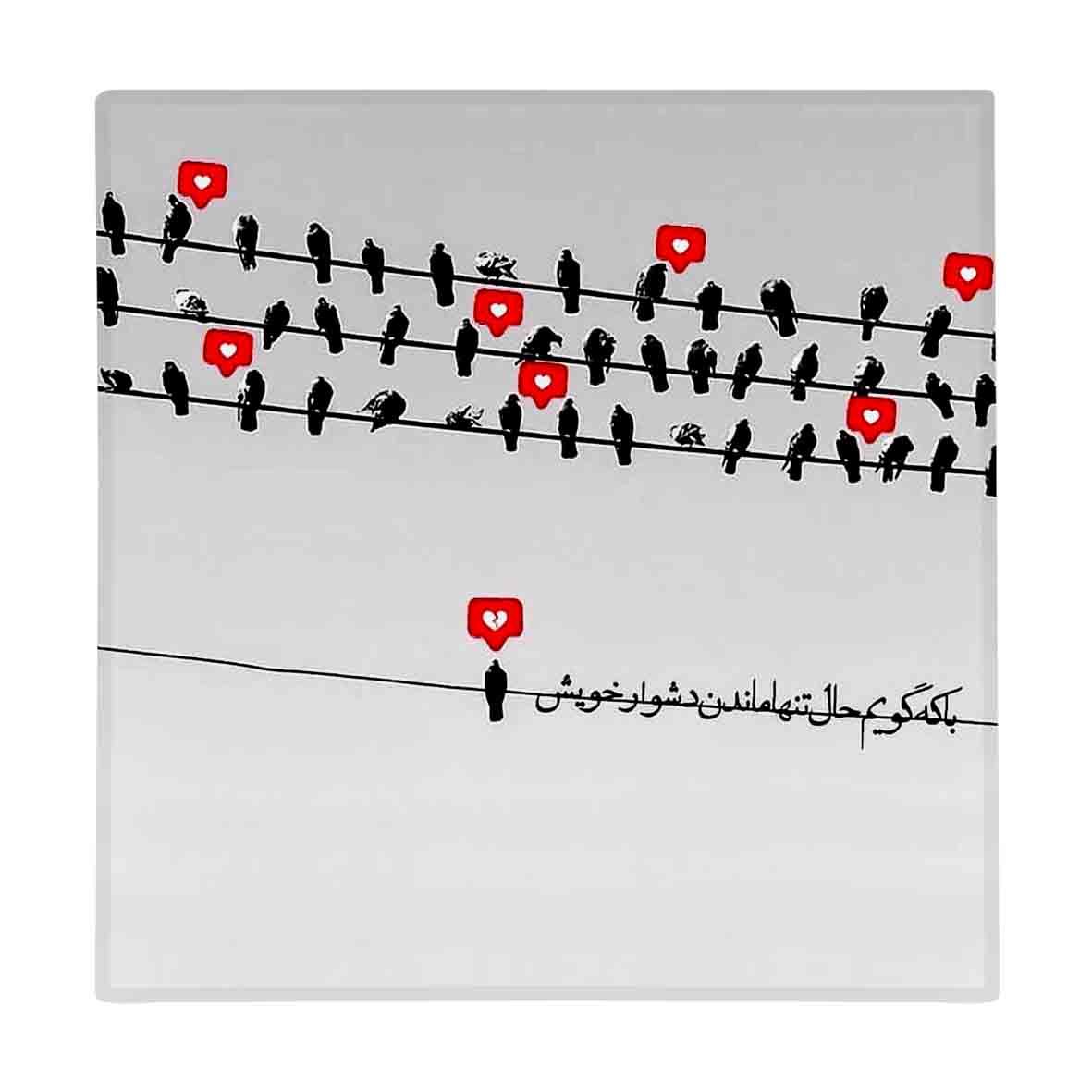 عکس کاشی طرح کبوتر عاشق کد kash058