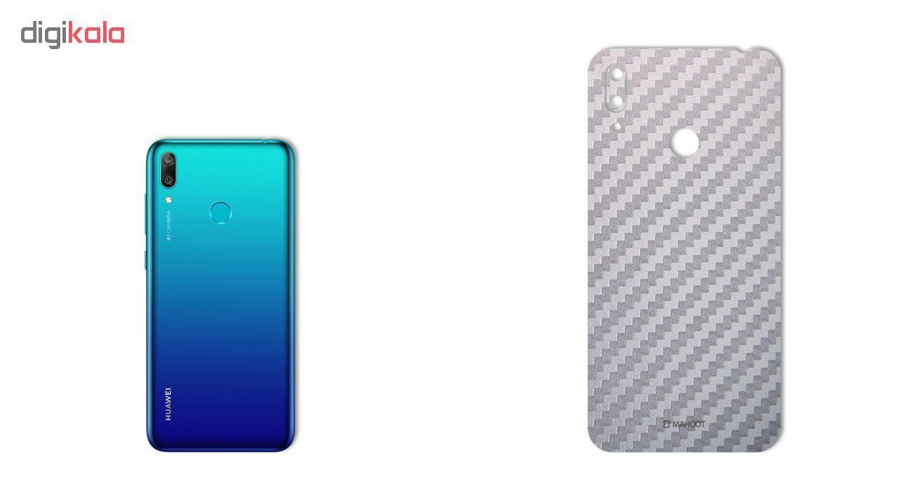 برچسب پوششی ماهوت مدل Carbon-Fiber مناسب برای گوشی موبایل هوآوی Y7 Prime 2019 main 1 3