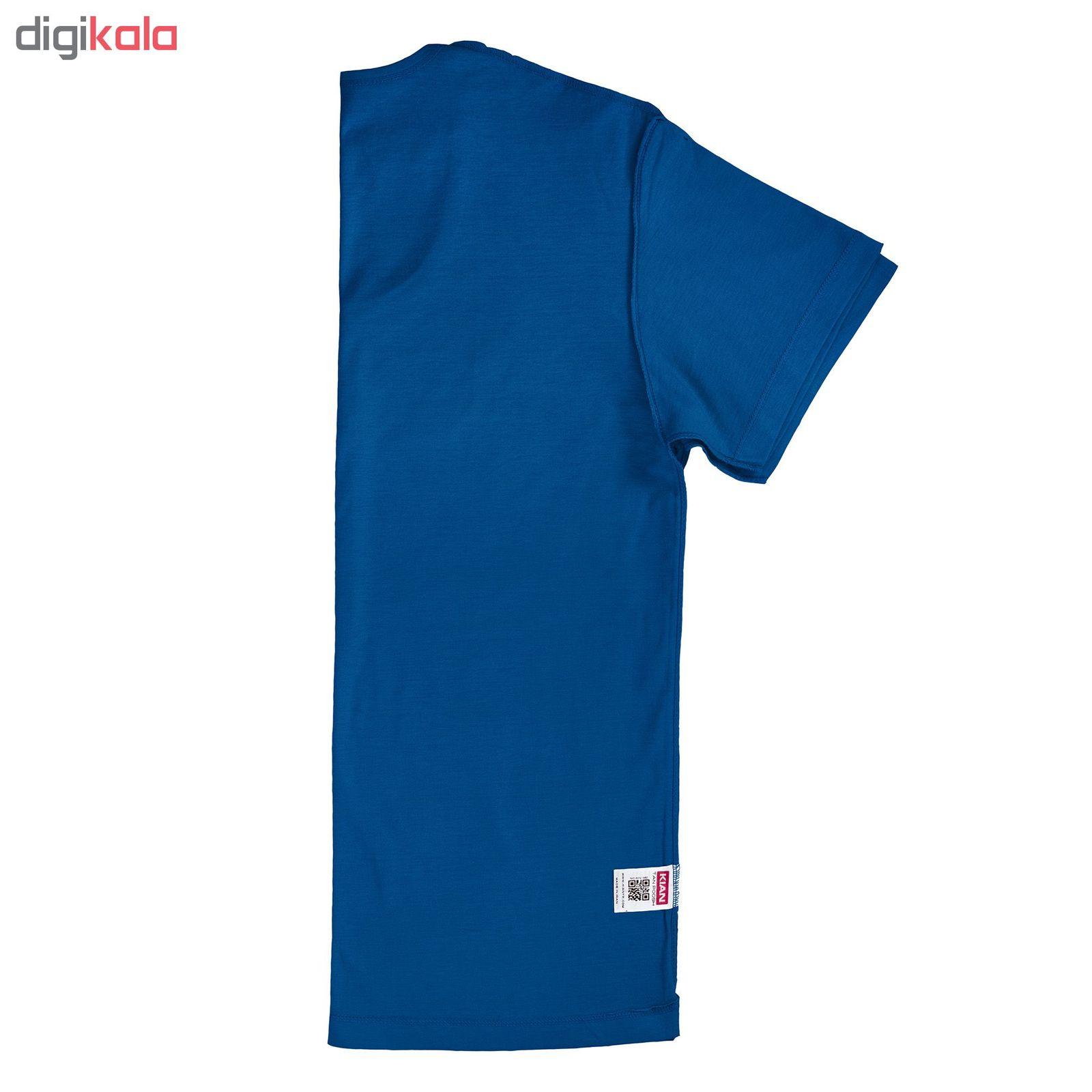زیرپوش مردانه کیان تن پوش مدل U Neck Shirt Classic BC main 1 3