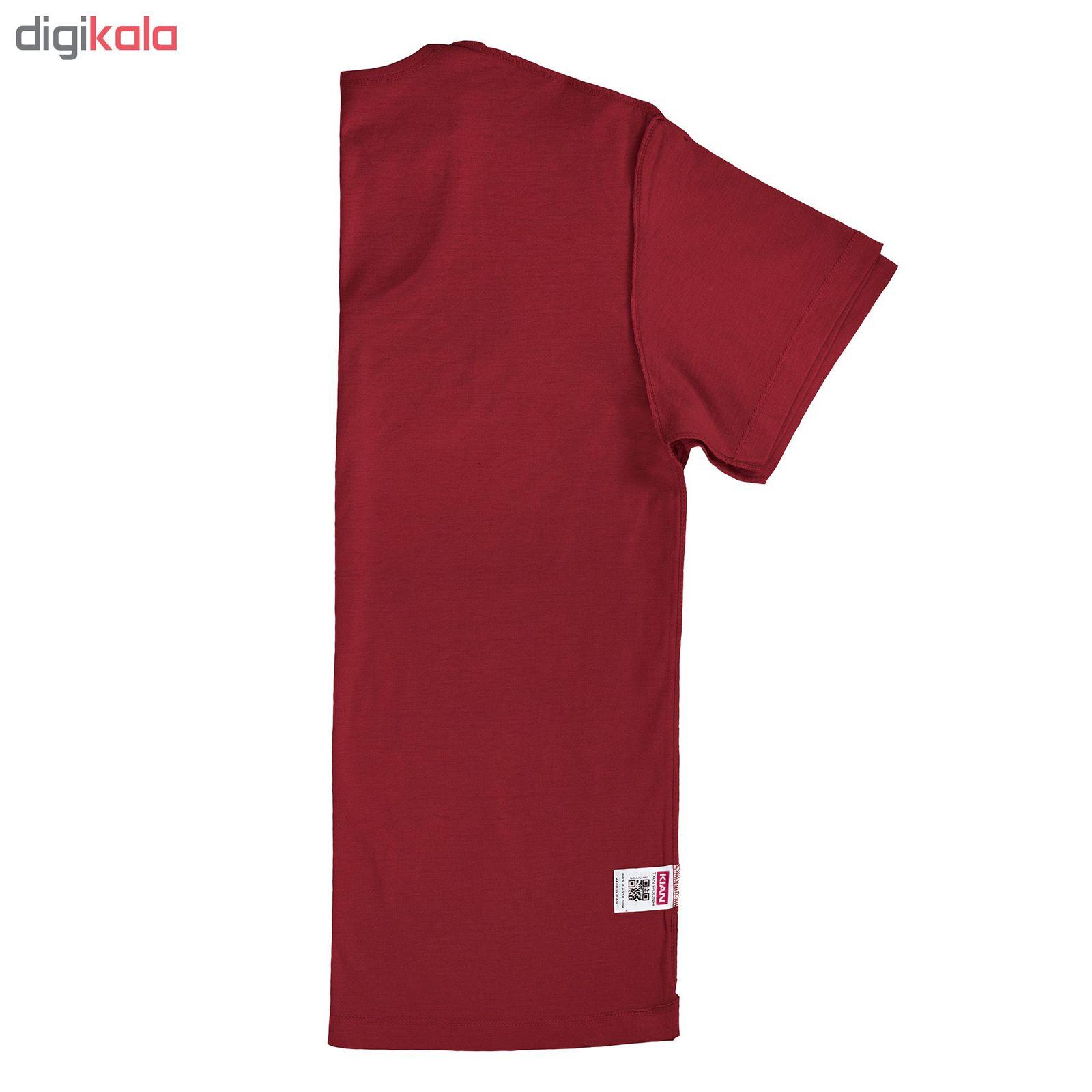زیرپوش مردانه کیان تن پوش مدل U Neck Shirt Classic R main 1 2