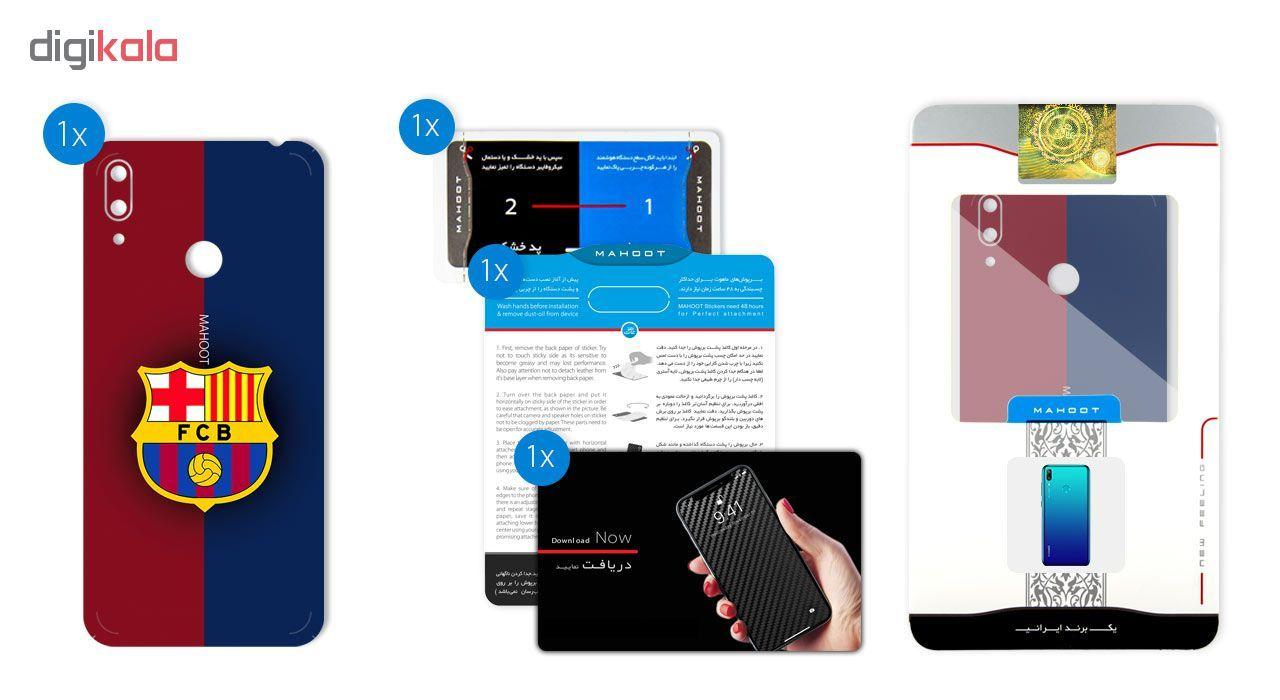 برچسب پوششی ماهوت طرح BARCELONA مناسب برای گوشی موبایل هوآوی Y7 Prime 2019 main 1 2