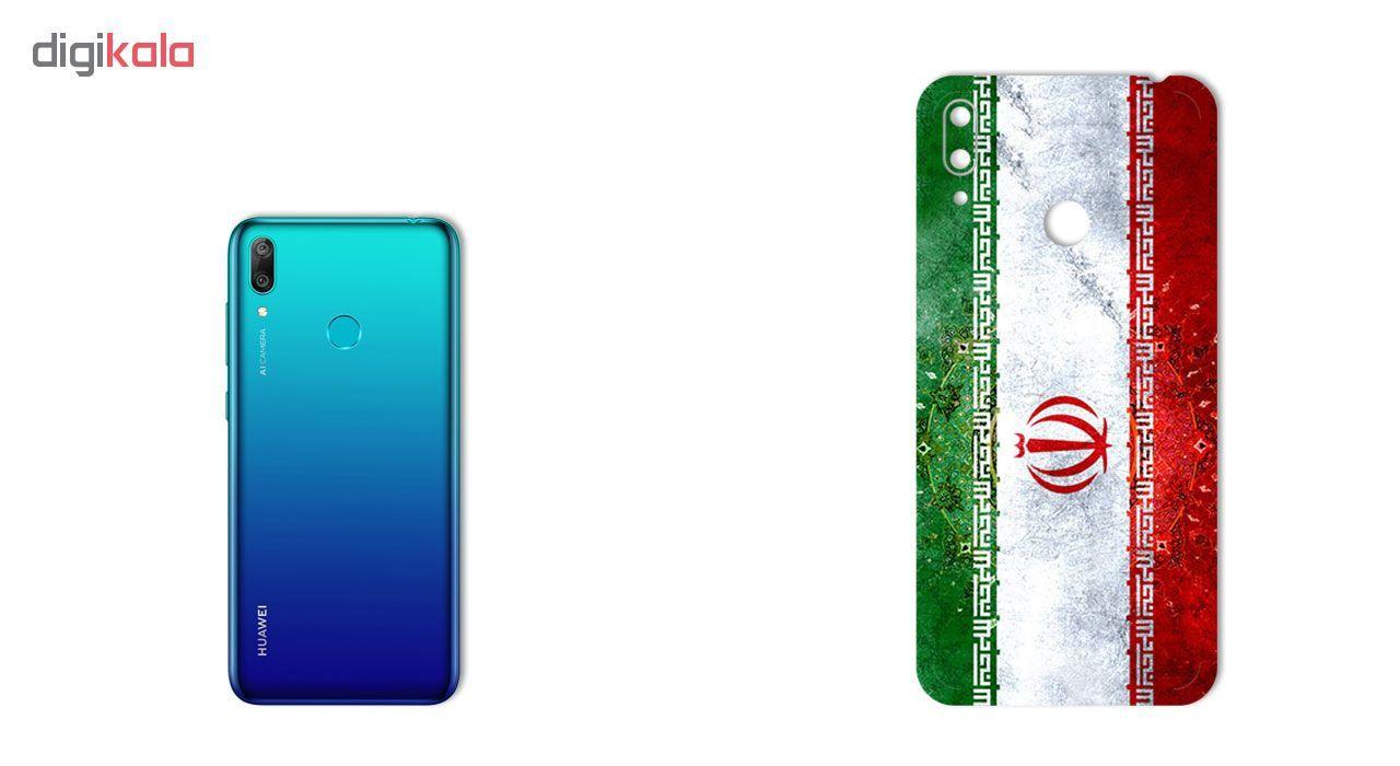 برچسب پوششی ماهوت طرح IRAN-Flag مناسب برای گوشی موبایل هوآوی Y7 Prime 2019 main 1 1