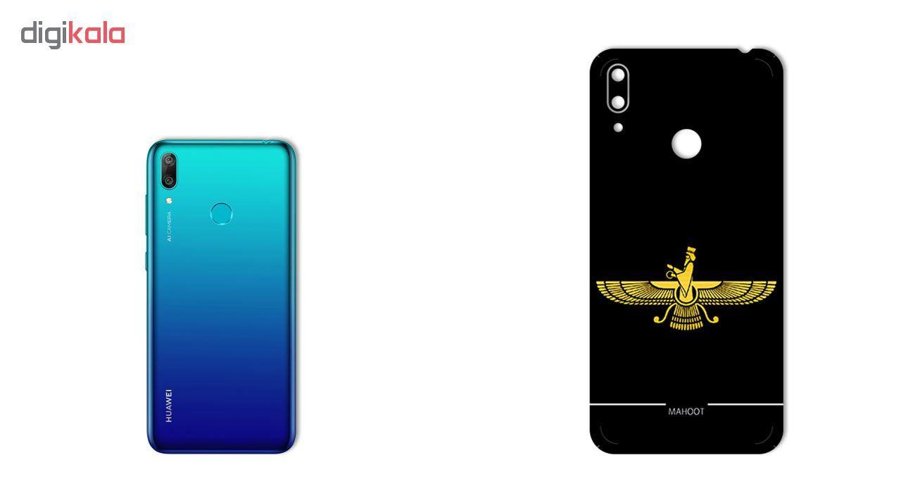 برچسب پوششی ماهوت طرح Farvahar مناسب برای گوشی موبایل هوآوی Y7 Prime 2019 main 1 1