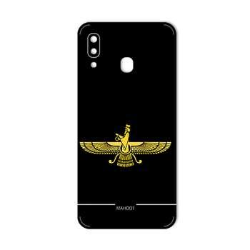 برچسب پوششی ماهوت مدل Farvahar مناسب برای گوشی موبایل سامسونگ Galaxy  A20
