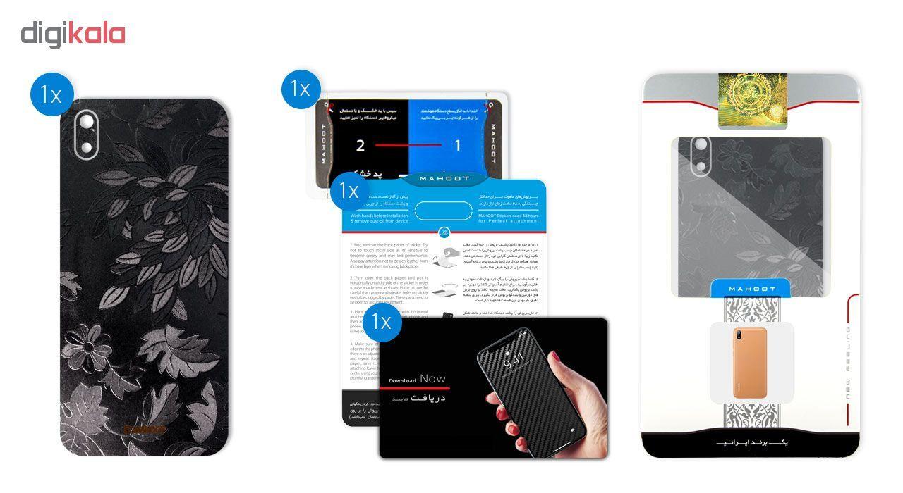 برچسب پوششی ماهوت مدل Wild-Flower مناسب برای گوشی موبایل هوآوی Y5 2019 main 1 4