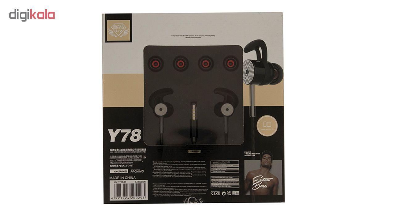 هدفون ال وای زد مدل Y78