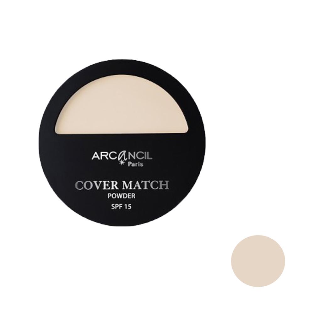 پنکیک آرکانسیل مدل cover match شماره 100