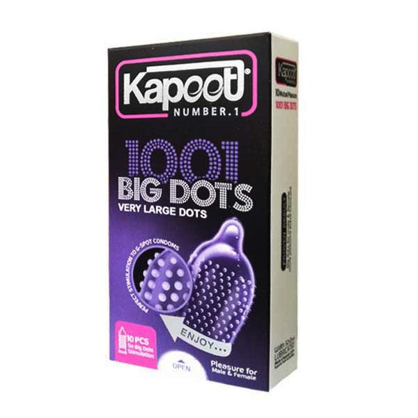 عکس کاندوم کاپوت مدل BIG DOTS بسته 10 عددی