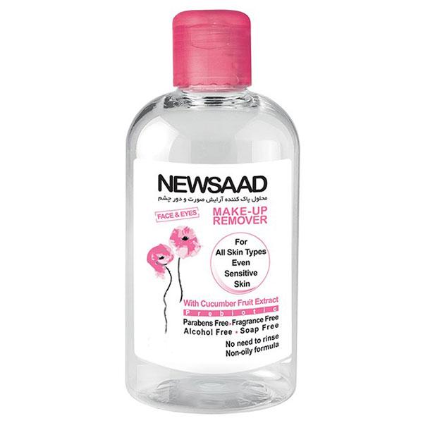 قیمت محلول پاک کننده آرایش صورت نیوساد مدل Prebiotic حجم 35 میلی لیتر