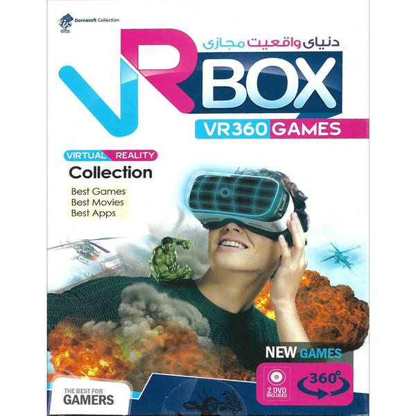 نرم افزار دنیای واقیت مجازی VR BOX نشر درنا سافت